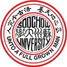 苏州大学考研一对一集训营辅导班