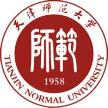 天津师范大学考研一对一集训营辅导班