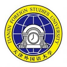 天津外国语大学考研辅导班