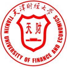 2017年天津财经大学考研辅导班