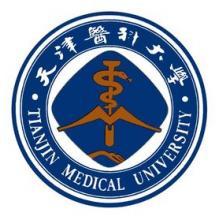 天津医科大学考研辅导班