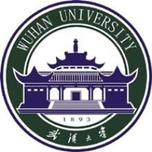 武汉大学考研一对一辅导班