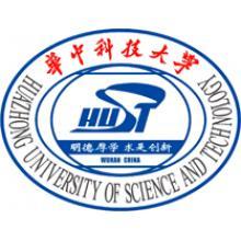华中科技大学考研一对一集训营辅导班