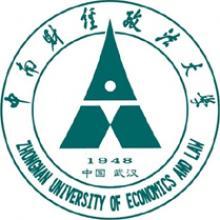 中南财经政法大学考研一对一集训营辅导班