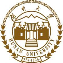 湖南大学考研一对一集训营辅导班