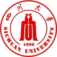 四川大学考研一对一集训营辅导班