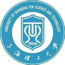 2017年上海理工大学考研辅导班